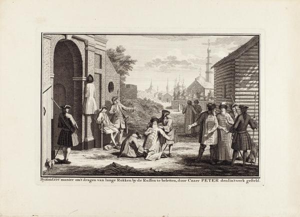Филипс ЯнКаспар (Jan Caspar Philips) (1690–1775) «Особый способ Петра Iпредотвратить ношение длинной одежды вРоссии». 1742. Бумага, офорт, 18x26,5см (оттиск).