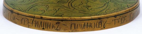Подсвечник сизображением двуглавого орла под имперской короной. Россия. 1720-е. Бронза, литье, гравировка. Высота38,5см.
