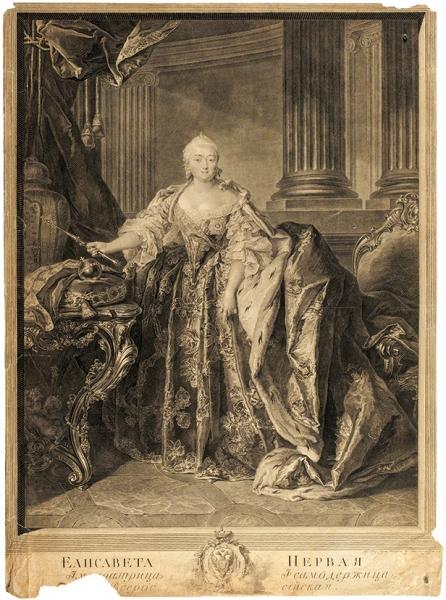 Шмидт (Schmidt) Георг Фридрих (1712–1775) сживописного оригинала Токе (Toquе) Луи (1696–1772) «Елизавета I». 1761. Бумага, резец, 67,8x49,5см (лист, обрезан).