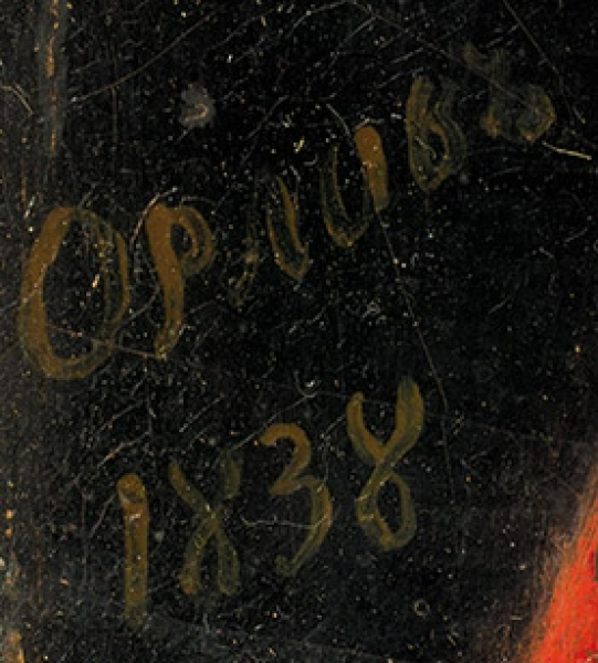 Орлов Пимен Никитич (1812–1863) «Портрет женщины изрода Ханыковых». 1838. Холст, масло, 62,5x47см.