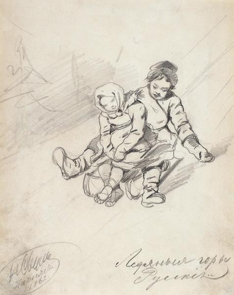 Сверчков Николай Егорович (1817–1898) «Ледяные горы Русские». 1862. Бумага, графитный карандаш, 23,6x18,7см.
