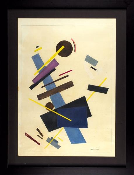 Суетин Николай Михайлович (1897–1954) «Супрематическая композиция». 1922. Бумага, гуашь, 86,5x61см.