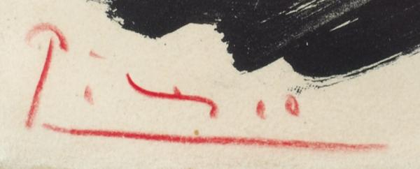 Пикассо Пабло (Pablo Picasso) (1881–1973) «Белый голубь начерном фоне». 1947. Бумага, автолитография, 32,5x49,5см.