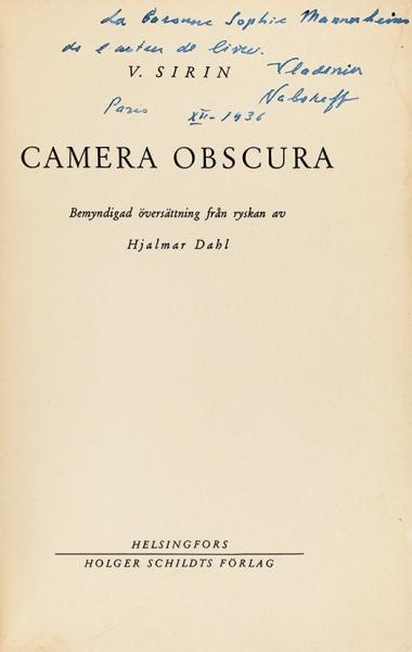 [Сдарственной отВл. Набокова] Сирин, В.Камера обскура. [Нафин.яз.] Гельсингфорс, 1935.