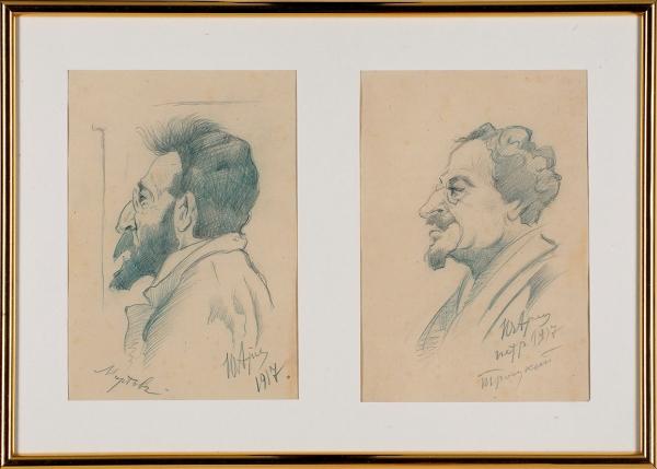 Юрий Арцыбушев. Два рисованных портрета: Мартов иТроцкий. [Пг.], 1917.