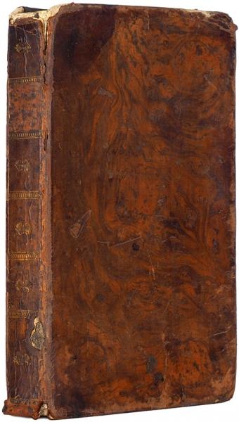 Конволют изданий оЛюдовике XVI.