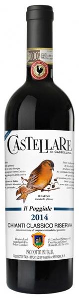 Chianti Classico Riserva IlPoggiale Castellare diCastellina, red dry, 2016, 13,5%, 0,75л.