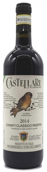 Chianti Classico Riserva Castellare diCastellina, red dry, 2016, 13,5%, 0,75л.