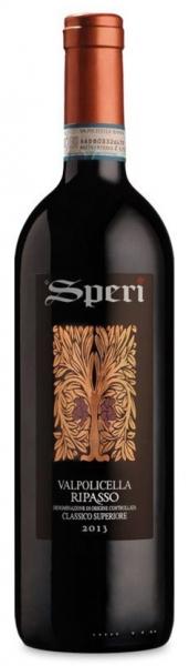 Valpolicella Classico Superiore Ripasso Speri, red dry, 2017, 13,5%, 0,75л.
