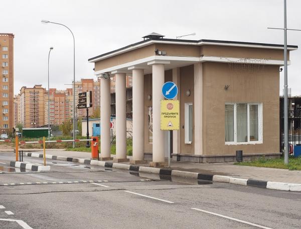 Однокомнатная квартира 41,5м² вЖК«Гусарская баллада» вОдинцово.