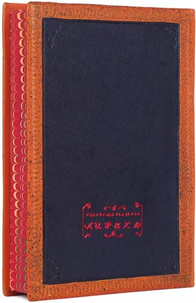 [Первая книга известного футуриста, савтографом П.Зайцеву] Бобров, С.Вертоградари над лозами/ рис. Н.Гончаровой. М.: Книгоизд-во «Лирика», 1913.