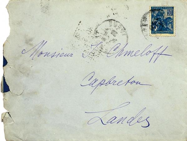 Собственноручное письмо Антона Деникина, адресованное писателю Ивану Шмелеву. Дат.23.06.1929.