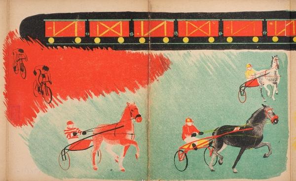 [Редчайшая детская книжка] Попова, Л.Поехали. М.: ГИЗ, 1930.