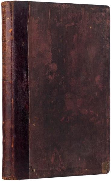 Иллюстров, И.И. Сборник российских пословиц ипоговорок. Киев: Тип. С.В. Кульженко, 1904.