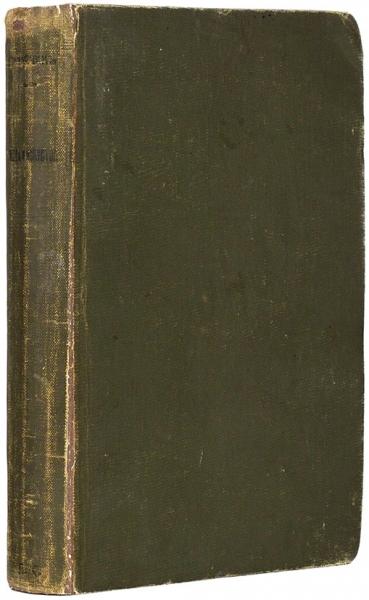 Зайчик, Р.Люди иискусство итальянского Возрождения. СПб., 1906.