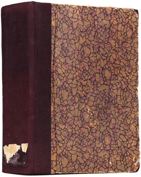 Промышленность иторговля. Еженедельный журнал, посвященный вопросам экономики. Л., 1924.