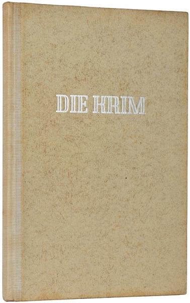 Крым: альбом. Дрезден, 1943.