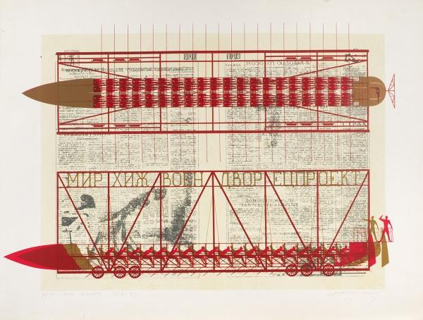 Аввакумов Юрий. Red Galley (Красная галера). 1989-1995гг. Цветная шелкография. 74×57см. Авторский оттиск сподписью художника. Наобороте листа небольшой залив.