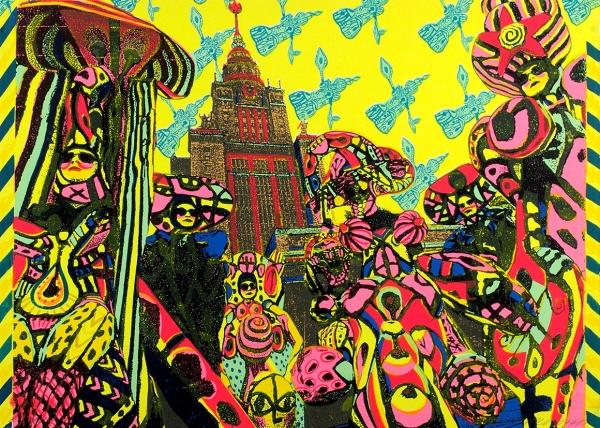 Бартенев Андрей. Ботаническое Лимпопо. 1995г. Цветная шелкография.53,5×38,3см. Экземпляр №21из30. Сподписью художника.