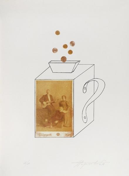 [Отоснователя «photo-based art»] Гороховский, Эдуард. Копилка. 1998г. Цветная шелкография.67.5×49,7см. Экземпляр №26из30. Сподписью художника.