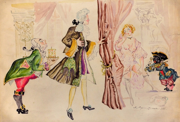 Арнштам Александр Мартынович (1880–1969) «Жанровая сцена». 1916. Бумага, акварель, 26,5×38,3см (всвету).