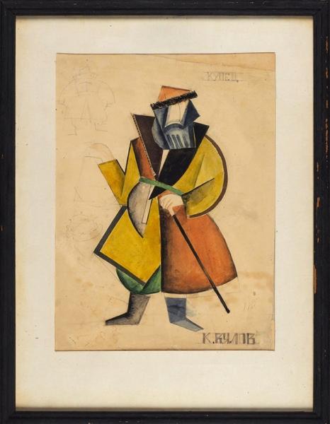 Вялов Константин Александрович (1900–1976) Эскиз театрального костюма. Начало 1920-х. Бумага, графитный карандаш, акварель, 29,7×21,7см (всвету).