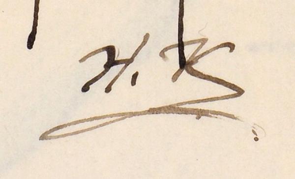 Кузьмин Николай Васильевич (1890–1987) «Древнегреческий поэт Хилон». 1950-е. Бумага, тушь, перо, 23×17см.