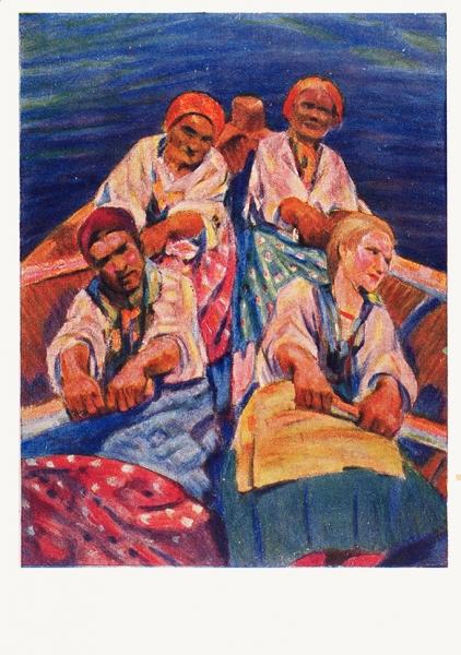 Подборка изшести почтовых карточек, выпущенных издательствами ГИЗ, ОГИЗ, ЛОССХ.М.; Л., [1920-30-е гг.].