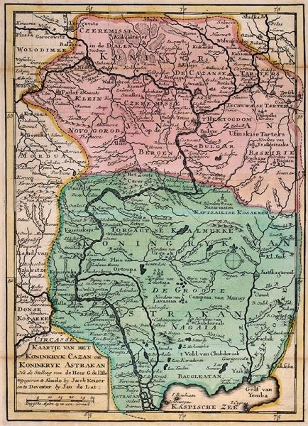 Карта Казанского иАстраханского ханств/ карт. иизд. Г.Делиль, Я. Кайзер, Я. деЛат. [Голландия, сер. XVIIIв.?]