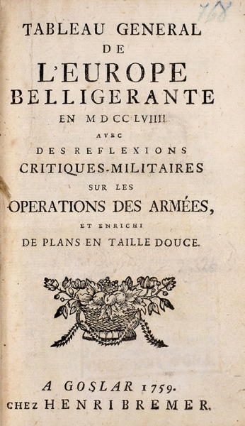 Конволют: Три издания оСемилетней войне.1759.
