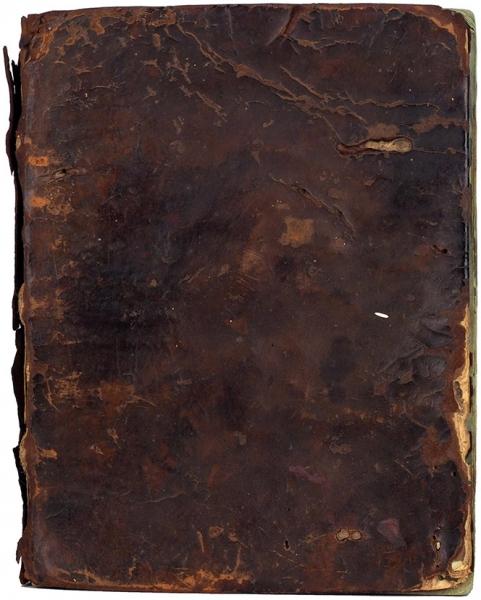 [Ранний список XVIIIвека] Вольтер. Человек в40талеров. [Список]. Кон. XVIIIв.
