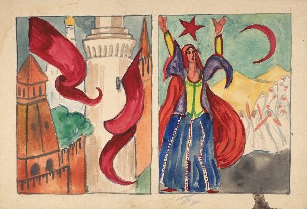 Городецкий, С.М. Эскиз двухчастного агитплаката «Освобожденная женщина Востока». Баку, [1920].
