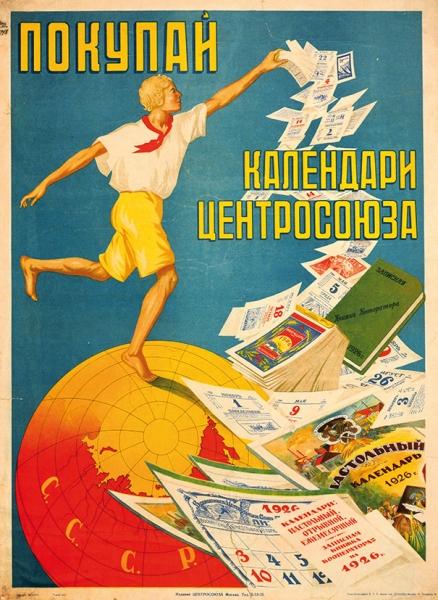 Рекламный плакат «Покупай календари Центросоюза». М.: Издание Центросоюза; Типо-Литография В.Т.У. имени тов. Дунаева, [1925].