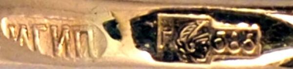 [Бриллиант 4карата] Кольцо сбриллиантом старинной огранки взолотой оправе серединыХХ века. Бриллиант3,89ct, золото 585пробы. Общий вес 3,27г.