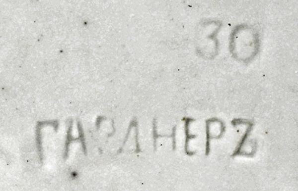 Тарелка. Россия, фабрика Ф.Я. Гарднера. 1810-е-1820-е. Фарфор, надглазурное монохромное крытье, золочение. Диаметр25,3см.