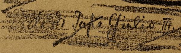 Остроумова-Лебедева Анна Петровна (1871–1955) «Вилла папы Юлия III». 1900— 1910-е. Бумага, литография, 30,5x39см.