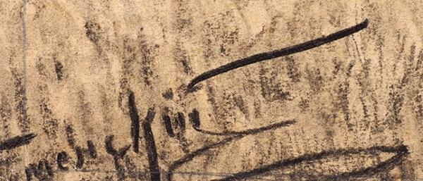 Семенский Владимир Вячеславович (?-?) «Лошадь». 1900-е— 1910-е. Бумага, уголь, 40x50,6см.