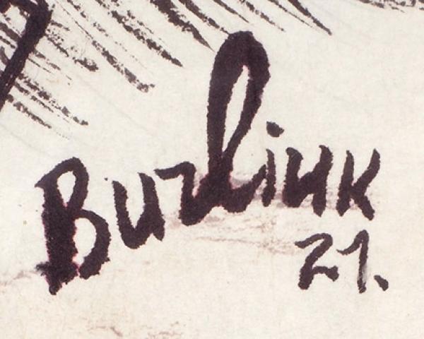 Бурлюк Давид Давидович (1882–1967). «Дождь. Японский мотив». 1921. Японская бумага, фиолетовая тушь, кисть.25,3x16,8см.