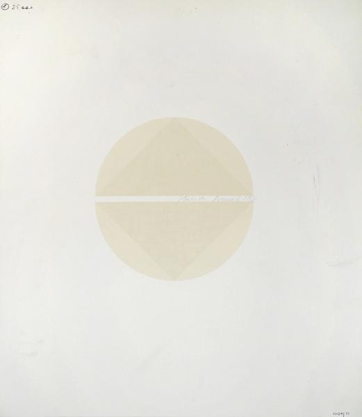 Алексеев Никита. Карты Таро.1996. Бумага, цветная шелкография. 80x70см. Экземпляр №4из10с подписью художника.