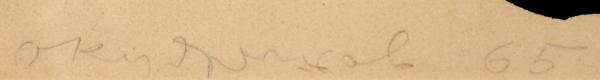 Кудряшов Олег. Девкин переулок.1965. Бумага, линогравюра. 60x73см (всвету). Впаспарту ираме размером 78,6x92см.