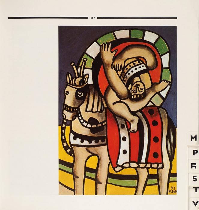 [Каталог встиле Лисицкого] Классический модернизм. [The classical moderns. Galerie Gmurzynska. Нанем. иангл.яз.]. Кельн., 1981 .