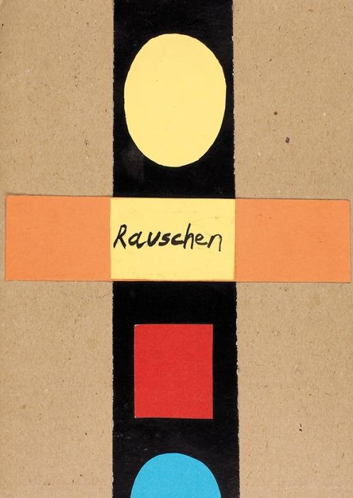 Григорий Кацнельсон. (печатник GIRSH). «Rauschen». СПб.: Асф-АльтЪ ИЗДАТ. 2013.