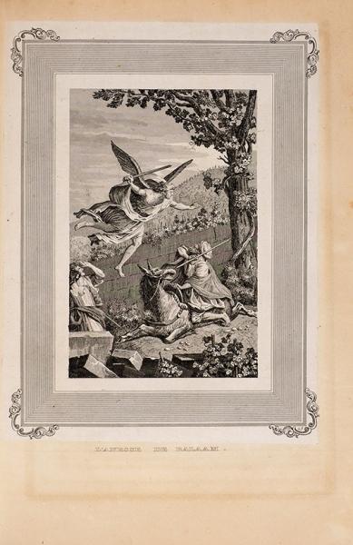 [Иллюстрированный 135 гравюрами Ветхий Завет] Библия/ переведенная свульгаты Люместром деСаси. Ветхий Завет. Новое издание сгравированными иллюстрациями. [LaBible, traduction delavulgare,/ par LeMaistre deSacy. Ancien testament. Нафр.яз.] Т. 1-2. Paris: AuBureau Central, 1834-1835.