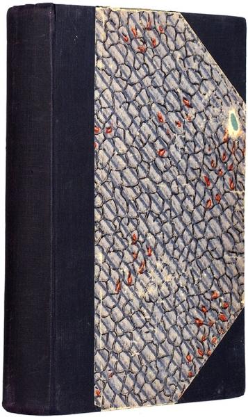 Славянский сборник/ [изд. под наблюдением Н.Страхова]. В3т. Т. 1. СПб., 1875.