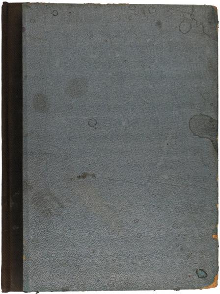 [ОбАнне Ахматовой изсобрания историка И.В. Борисова] Ежемесячный литературно-критический журнал «Напосту» №2-3 (сентябрь-октябрь) за1923г. М.: 13-я тип. «Мысль Печатника», 1923.