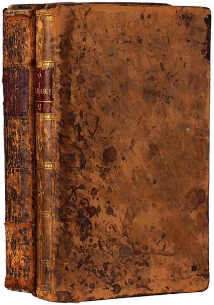 [Средство ксчастливой жизни, одобренное Екатериной II] Циммерман И.Г. Оуединении, относительно кразуму исердцу. Сокращенное творениег. Циммерманна, надворнаго советника иврача Его величества короля англинского, преложенное Н.Анненским. 2-е изд. В2ч. Ч. 1-2. СПб.: ВИмпер. тип., 1801.