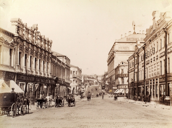 Фотография улицы Кузнецкий мост вМоскве. М., 1880-е гг.