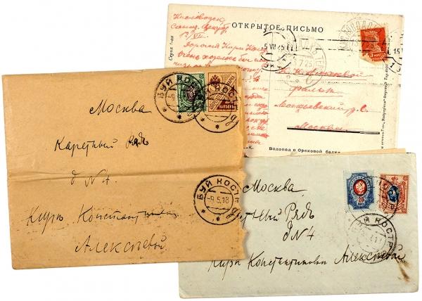 Письма Роберта Фалька ксвоей будущей жене Кире Алексеевой (Станиславской). 1918.