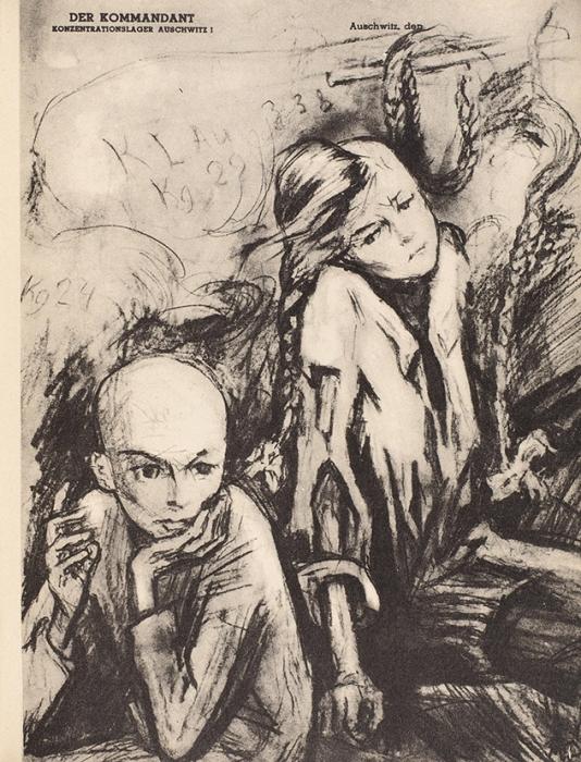 [Порочное творчество безродного космополита] Толкачев, З.Освенцим. Киев., 1965.