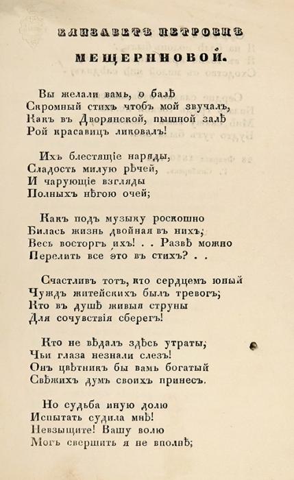 Юбилейные стихи изСимбирска.